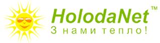 HolodaNet інтернет-магазин з яким тепло!